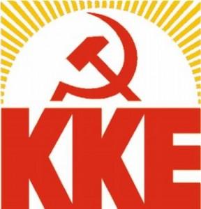 SIMA-KKE-1_jpg_2111823977